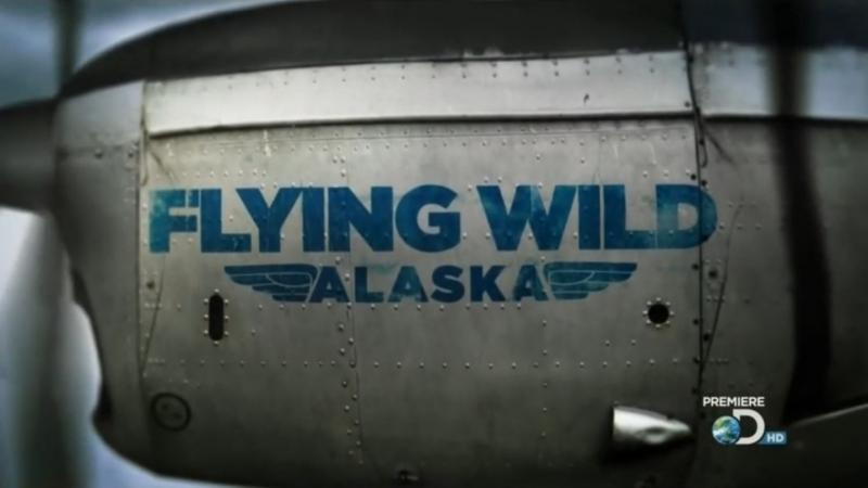 Полеты вглубь Аляски 1 сезон 7 серия. Глубокая заморозка Flying Wild Alaska
