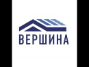 Видео отзыв ремонт квартир