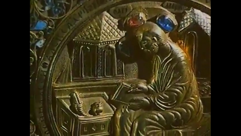 Искусство Древней Руси X - XVII вв / The Art Of Ancient Rus X - XVII Centuries.