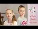 Детское поздравление с 8 марта Kadr TV
