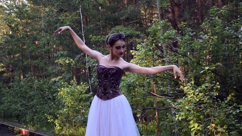 Балерина в городе
