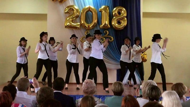 Танец мамочек: Электросталь Выпускной 2018 г школа 13