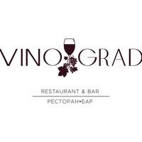 Логотип Vinograd - ресторан в Самаре