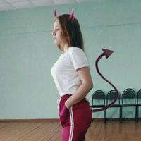 Мария Маркелова