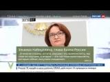 Мошенники взялись за криптовалюты (Россия-24, Вирус)