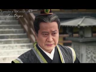 [ТИЗЕР 53] Легенда о Ми Юэ / The Legend of Miyue / 芈月传
