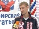 Всероссийские соревнования по самбо Сибирский богатырь