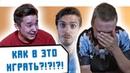 ФИФА ВСЛЕПУЮ против ГУДМАКСА l КОММЕНТАТОР - MOZZ FIFA