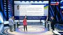 СРОЧНО! Украина ПРИНЕСЛА в суд 90 кг доказательств против России