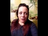 Отзыв Елены Бондаревой по денежным тренингам Дарьи Славенковой