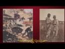 Анна Каренина Москва послепотопная 19 век О чем умолчал классик 1часть