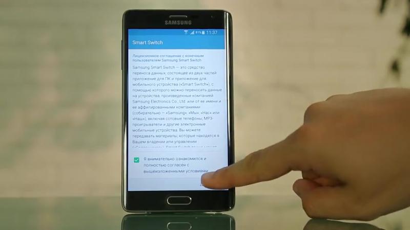 Smart Switch Mobile_ Как восстановить резервную копию данных