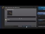 Как получить Нож в CS GO Бесплатно - Выводим Скины в CSGO без Вложений!