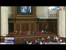 Россия 24 Арест в прямом эфире Рада испугалась гранат от Савченко Россия 24