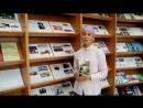 Жастар таңдайды - Молодежь предпочитает жобасына қатысушы Искакова Рита Ғаниқызы жастарды кітап оқуға шақырады