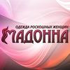 """МАДОННА - сеть магазинов одежды размера """"плюс"""""""