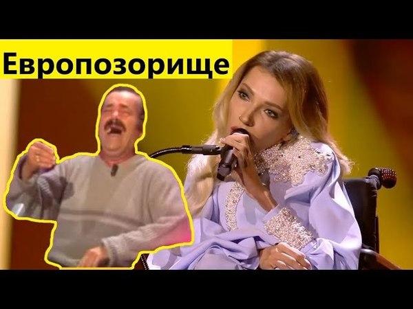 Испанец посмотрел Евровидение 2018. Выступление Юлии Самойловой