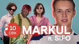 Узнать за 10 секунд MARKUL угадывает треки ЛСП, T-Fest, Yanix, Oxxxymiron и еще 31 хит