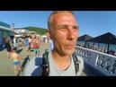 Обзор Архипо Осиповки Еж, пляж, Теренкур