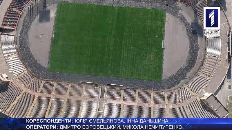 Стадіон Металург проти Чорноморця порівняння