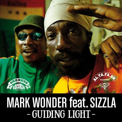 Mark Wonder альбом Guiding Light (feat. Sizzla)