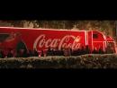 Poczuj świąteczną atmosferę razem z Coca-Cola