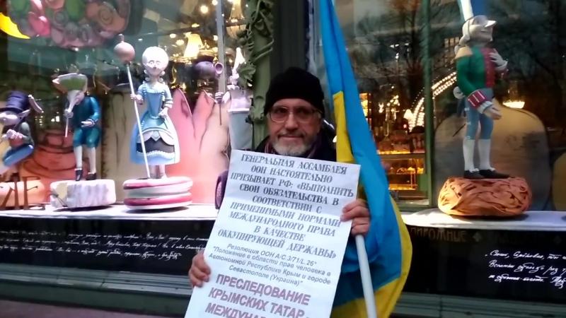 18 11 17 провокаторы устроили акцию в поддержку крымских татар Петербург