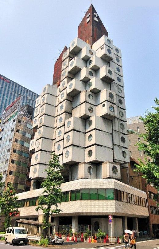 Kisho Kurokawa / Nakagin Capsule Tower