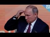 Путин перекрестился на пресс-конференции
