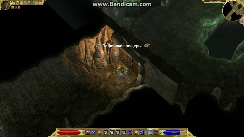 Titan Quest AE Горгоны
