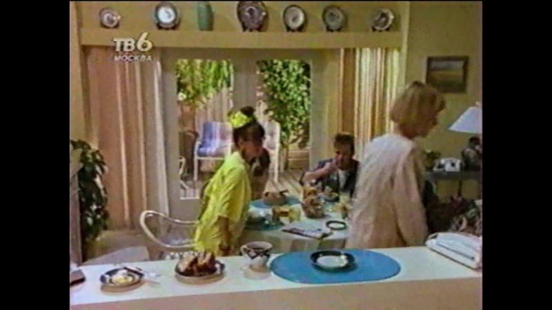 Т/С Дом собаки 3 серия (1990г)