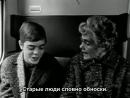 Герман Слобб / Herman Slobbe (1966)