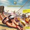 Мировой тур по пляжному волейболу в Москве