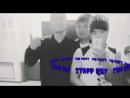 Stapp Boy-Эсимде