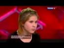 Ток-шоу «Прямой эфир» о покушении на убийство в Новосибирске АНИМЕ УБИВАЕТ