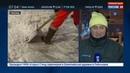 Новости на Россия 24 Снегопад века Москву и область заметает уже третьи сутки