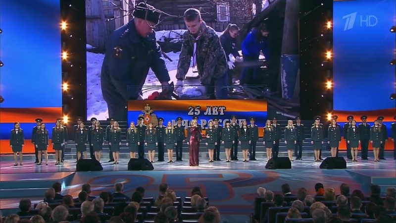 Валентина Бирюкова и сводный хор МЧС России - Всё, чего ты ждёшь