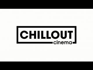 Chillout cinema