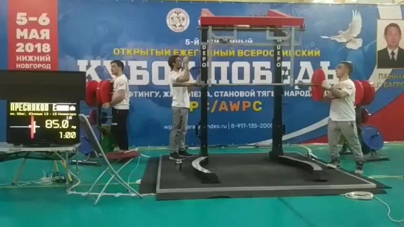 онлайн трансляция Кубок Победы AWPC WPC г Нижний Новгород 6 мая 2018