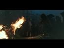 [v- встреча Салазара с Генри Тёрнером Пираты Карибского моря Мертвецы не рассказывают сказки.mp4