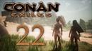 Conan Exiles - прохождение игры на русском - Снова джунгли, проход в зимний биом 22 PC
