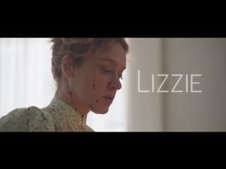 Лиззи / Lizzie.Трейлер (2018) [1080p]