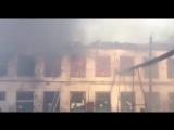 Пожар на заводе в Богородске