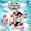 Мультиформатный фестиваль R:evolutiOn18