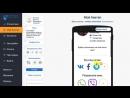 Обзор сервиса конструктор мини сайтов для Инстаграм