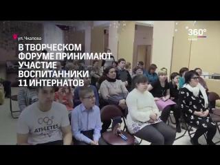 НОВОСТИ ХИМКИ 360° 08 02 2018