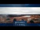 Русская артиллерия против НАТОвской Кто кого на поле боя Наши корреспонденты расскажут вам об этом сегодня в программе Военна