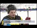 Ковдорская детская команда Север готовится к участию в международном хоккейном турнире EuroChem Cup