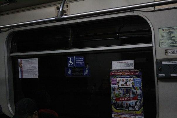 Реклама здесь спорит с рекламой, которая спорит с объявлениями о кражах, которые спорят с предупреждениями о терроризме, которые спорят с социальными просьбами о преимуществе посадок инвалидов.  Визуальные мусор и дикость объявлений, и уж тем более дикость дизайна — черта нижегородского метро.  1—5 января 2018