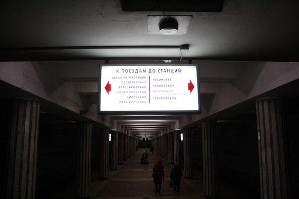 Станций так мало, что дизайнеру кажется прикольным добавить красных палок, шрифтов, и стрелки.  1—5 января 2018